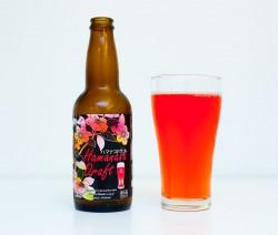 Red Beer koktél